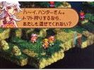 Final fantasy tactics advance 2 image 5 small