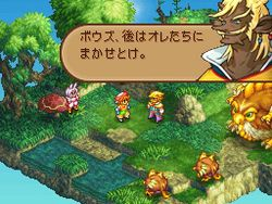 Final fantasy tactics advance 2 image 7