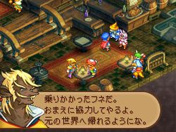 Final fantasy tactics advance 2 image 8