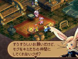 Final fantasy tactics advance 2 image 9
