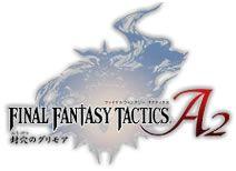 Final Fantasy Tactics Advance 2   Logo