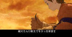 Final fantasy tactics the lion war image 13