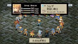 Final fantasy tactics the lion war