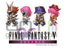 Final fantasy v advance small