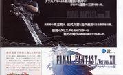 Final Fantasy Versus XIII 1