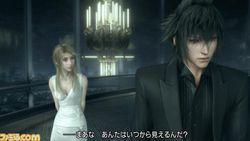 Final Fantasy Versus XIII   2