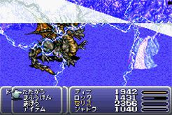 Final Fantasy VI Advance scan 2