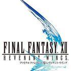 Final Fantasy XII : le générique