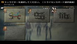 Final fantasy xii international 3