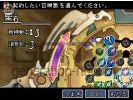 Final fantasy xii revenant wings image 26 small