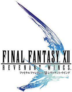 Final fantasy xii revenant wings logo