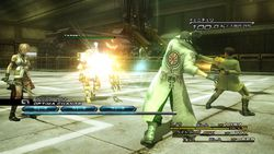 Final Fantasy XIII - 11