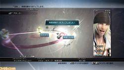 Final Fantasy XIII - 13