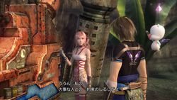 Final Fantasy XIII-2 (15)
