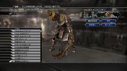 Final fantasy XIII-2 (26)