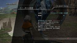 Final Fantasy XIII - 38
