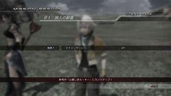 Final Fantasy XIII - 41