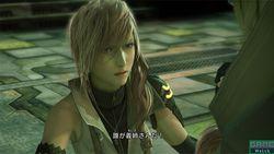 Final Fantasy XIII - 6