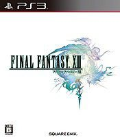 final-fantasy-xiii-jaquette-ps3