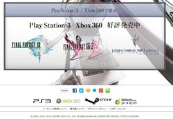 Final Fantasy XIII - portail Steam
