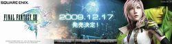 Final Fantasy XIII - publicité