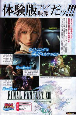 Final Fantasy XIII   scan 1
