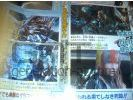 Final fantasy xiii scan 2 small