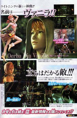 Final Fantasy XIII   scan 2