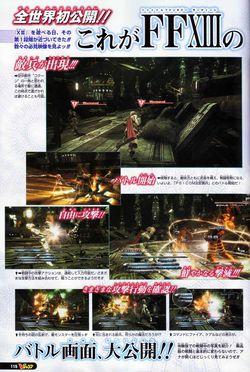 Final Fantasy XIII   scan 3
