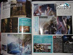 Final Fantasy XIII   scan