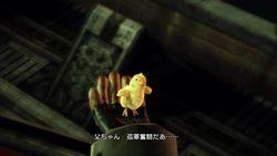 Final Fantasy XIII - screenshot démo - 2