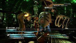 Final Fantasy XIII - screenshots démo - 13
