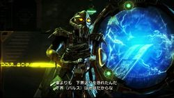 Final Fantasy XIII - screenshots démo - 9