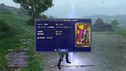 Final Fantasy XIV - 16