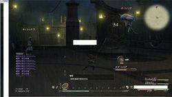 Final Fantasy XIV - Alpha - 6