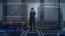 Final Fantasy XV - 11