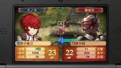 Fire Emblem 3DS 2015 - 1