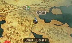 Fire Emblem 3DS - 2