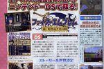 Fire Emblem DS - scan 1