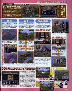 Fire Emblem DS   scan 2