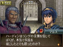 Fire Emblem : Mystery of the Emblem - Hero of Light and Shadow - 13