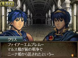 Fire Emblem : Mystery of the Emblem - Hero of Light and Shadow - 15