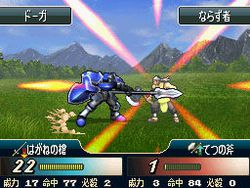 Fire Emblem : Mystery of the Emblem - Hero of Light and Shadow - 6