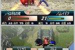 Fire Emblem : Mystery of the Emblem - Hero of Light and Shadow - 1