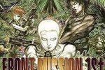 Front Mission DS : trailer officiel (266x266)