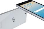 Fujitsu Arrows M03 : smartphone étanche et résistant aux chutes