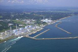 fukushima centrale nucléaire