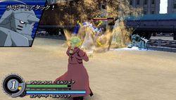 FullMetal Alchemist PSP - 41