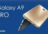 Samsung Galaxy A9 Pro : la variante du smartphone avec une batterie 5000 mAh