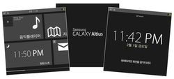 Galaxy-Altius
